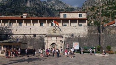 La porte d'entrée de la vieille ville de Kotor - Monténégro
