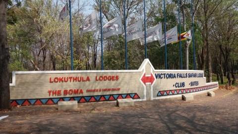 Le Lokuthula Lodge - Victoria Falls (Zimbabwe)