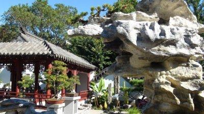 Le jardin japonais de Montréal - Québec