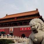 Pékin (Chine)