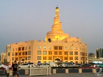 Le musée d'art islamique à Doha dans notre article Visiter Doha au Qatar: Que faire pendant une escale à Doha de 24 heures #doha #qatar #voyage #escale