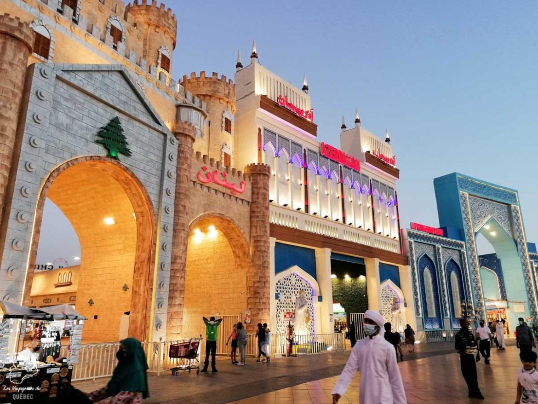 Visiter Global Village à Dubaï dans notre article Visiter Dubaï avec un petit budget : Que faire à Dubaï et voir pour un séjour pas cher #dubai #emiratsarabesunis #asie #voyage