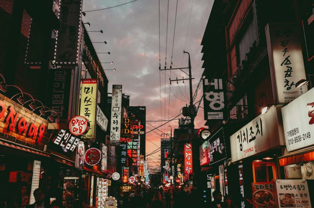 Voyager en étant enceinte à Séoul en Corée du Sud dans notre article Voyager en étant enceinte : 26 destinations idéales pour une femme enceinte #enceinte #grossesse #voyage #destinations