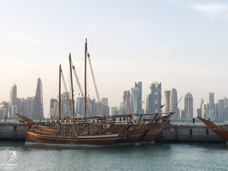 Escale au Qatar lors d'un voyage en Inde dans notre article 10 conseils pour un voyage en Inde pas cher et à petit budget #inde #asie #voyage #petitbudget #conseilsvoyage