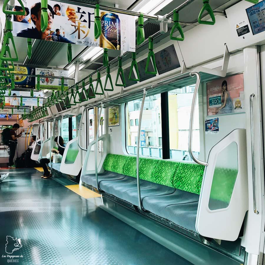 Ne pas parler au téléphone dans les transports publics dans notre article La politesse au Japon et l'étiquette japonaise : Petites règles pour savoir comment se comporter au Japon #japon #politesse #culture #asie #voyage