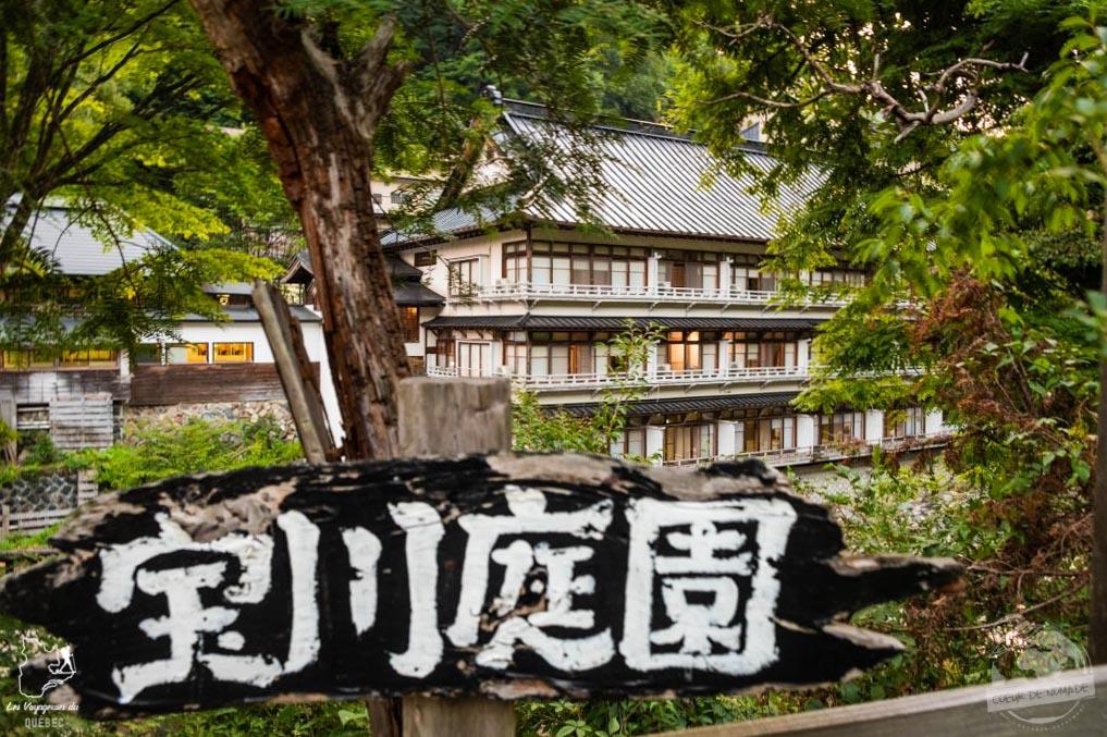 Onsen à Minakami au Ryokan Takaragawa dans notre article Alpes japonaises: road trip au Japon dans les montagnes de l'île de Honshū #japon #alpes #alpesjaponaises #roadtrip #asie #voyage #honshu