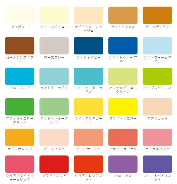個人色彩分析