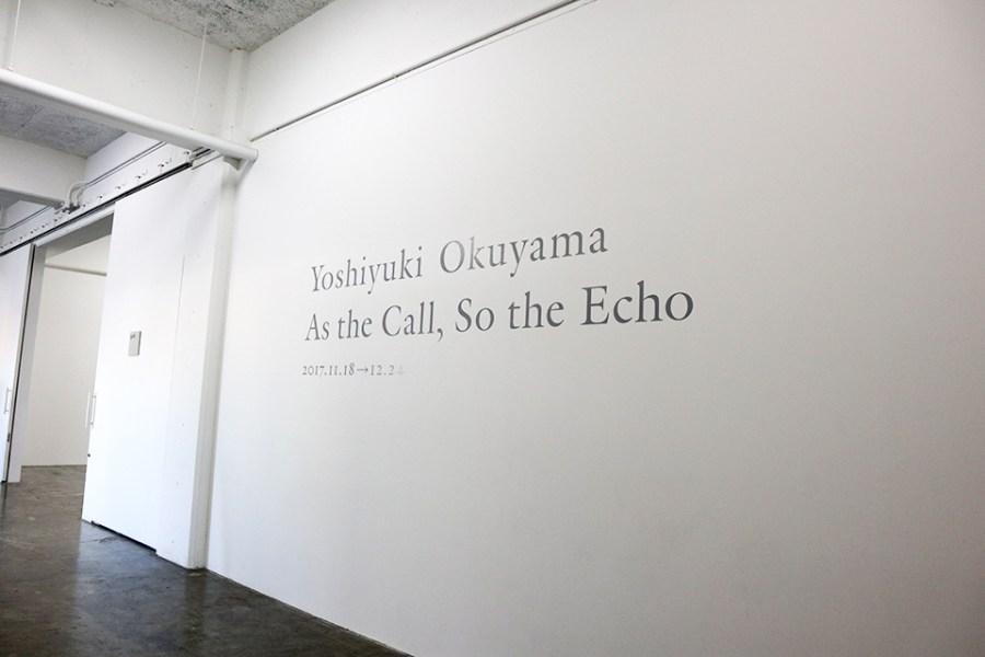 奥山由之写真展「As the Call, So the Echo」