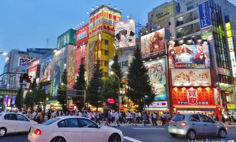 rue tokyo façade