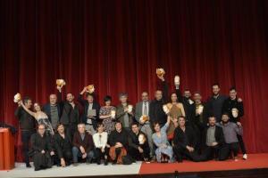 Onde e cando gozar dos Premios María Casares as próximas semanas