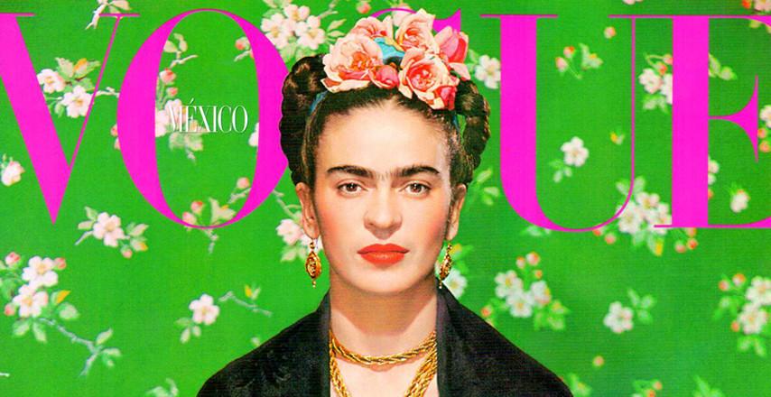 Frida Kahlo | Ισπανικά