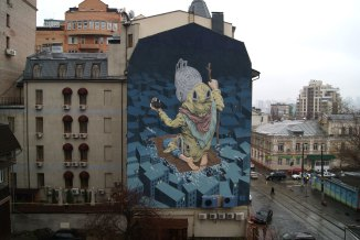Labyrinth mural in Kiev, Ukraine