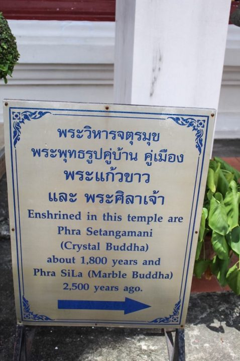 Wat Chiang Man Chiang Mai Old City Thailand
