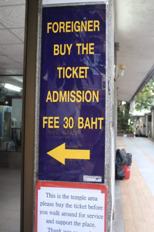 Ticket sign at Wat Phra That Doi Suthep Chiang Mai