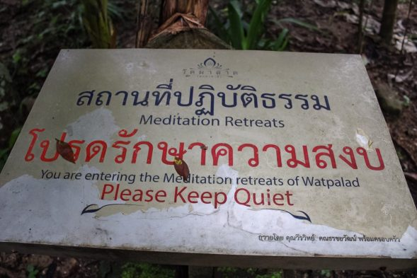 Keep quiet sign at Wat Pha Lat