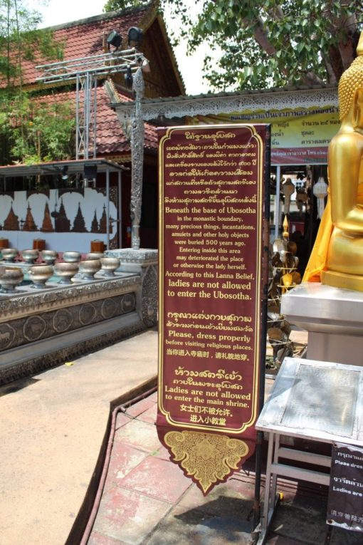 Sign outside of Kitten at Wat Sri Supan the silver temple in Chiang Mai Thailand stating