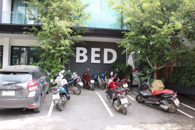 BED Chiang Mai Gate Hotel Chiang Mai Thailand