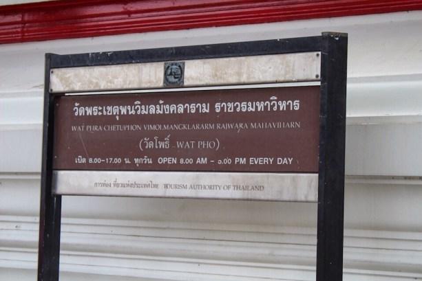 Sign for Wat Pho in Bangkok Thailand