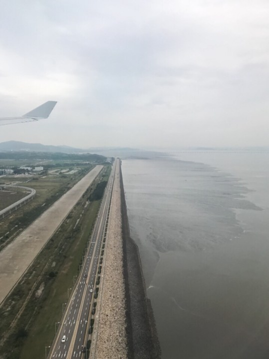 Landing in the fog at the Seoul Airport
