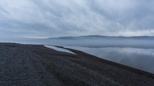Fint vid Kallsjön