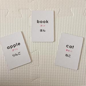 英語 アルファベット カード フラッシュ おすすめ 安くて 良い
