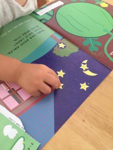2歳児 シール遊び シール貼り おうちモンテ