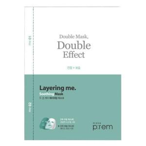 make prem soothing double sheet mask