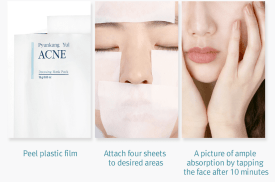 Pyunkang Yul Acne Dressing Mask Pack How To Use