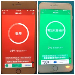觀塘iPhone6SPlus電池更換
