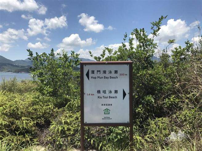 廈門灣 (半月灣)>黑山頂>橋咀>(橋頭>橋咀 - 綑岸)