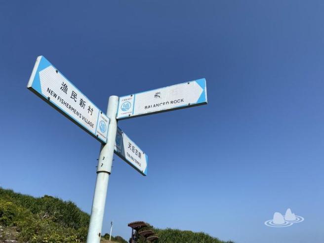 塔門碼頭>榕樹村>塔門漁民新村>打浪排>天后廟>塔門碼頭