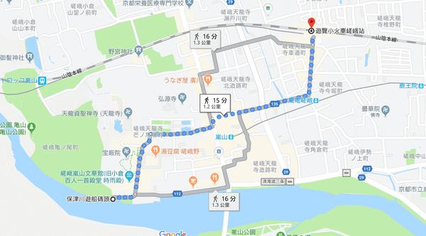 下船回程至JR嵯峨嵐山站
