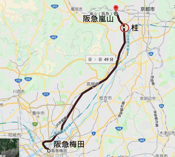 阪急梅田嵐山交通