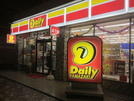 Daily Yamazaki