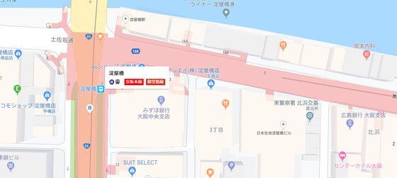 淀屋橋御堂筋京阪地圖