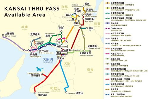 KTP AREA MAP