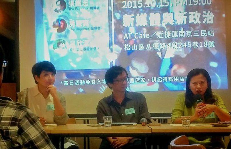 圖片說明/報導者張鐵志、記者房慧真與社會民主黨台北市擬參選人呂欣潔,十五日於AT Cafe舉行「新媒體與新政治」對談。