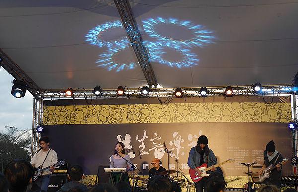 圖片說明/二二八當天所舉辦的第四屆共生音樂節。
