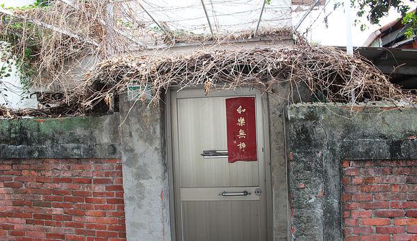 圖片說明/眷村內擁有獨特造型的老舊建物。