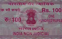 Does stamp paper expire? Validity of Stamp Papers