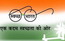 The FAQ's on Swachh Bharat (SBC)  issued by CBEC