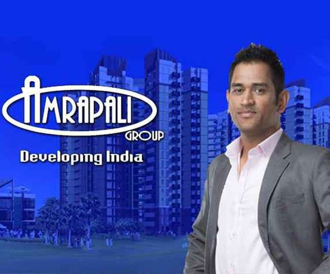 MS Dhoni Moves SC Against Amrapali Group