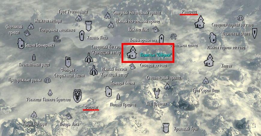Mua đất để xây dựng ở nhà và xây dựng bản thân ở Skyrim ở đâu?
