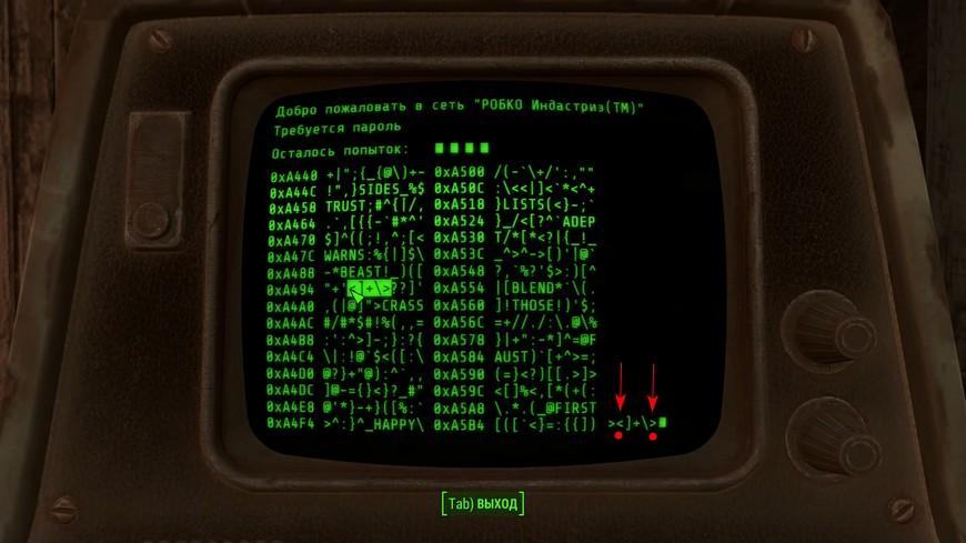 نحوه هک ترمینال ها در Fallout 4 (تمام روش ها)