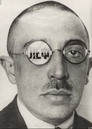 rodchenko_the_critic_osip_brik_f183_powerofpicture-0x450