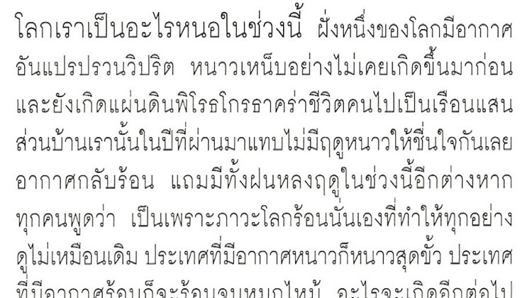 Image result for thai writing