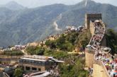 Beijing: Trois importants sites touristiques chinois visités par les journalistes et professionnels des médias centrafricains