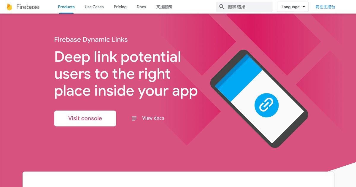 Firebase Dynamic Links Analytics API 取得短網址分析資料