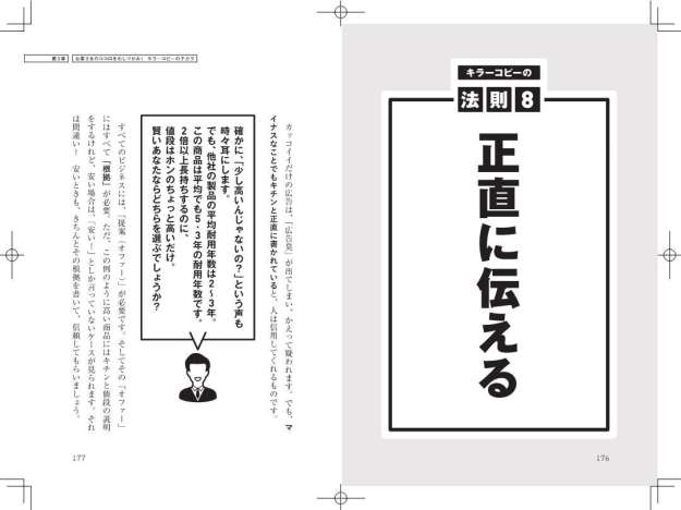 baku-ure-3syo_3