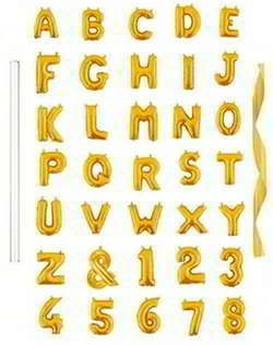 Rose & Wood 16 Inch Gold Letter Balloons